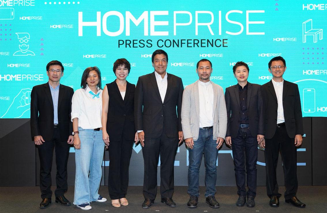 ดูราเกรส และ เซอเกรส จับมือกับ Homeprise เสนอเทคโนโลยีสุดล้ำครั้งแรกของเอเชีย  เอาใจคนรุ่นใหม่ที่รักการตกแต่งบ้าน