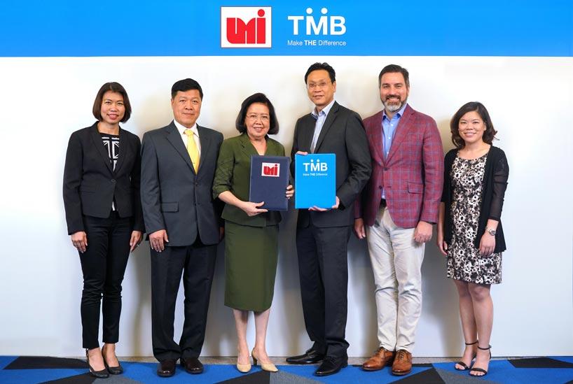 UMI และ TMB ร่วมลงนามสนับสนุนทางการเงิน  เพิ่มโอกาสในการขยายธุรกิจ    (More Possibilities) เพื่อก้าวเป็นบริษัทชั้นนำของประเทศไทย