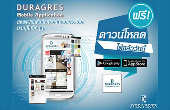 Duragres Mobile Application แอพพลิเคชั่นที่จะช่วยย่อโลกของกระเบื้องให้เป็นเรื่องง่ายที่ใครก็สามารถเข้าถึงได้