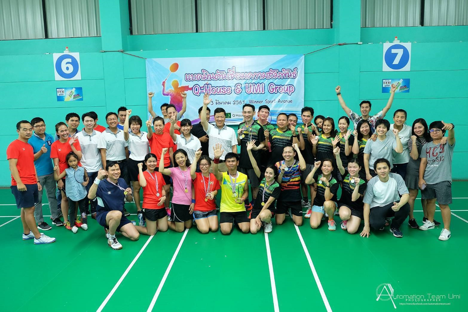 UMI Group และ Q House จัดกีฬาแบดมินตันเชื่อมความสัมพันธ์