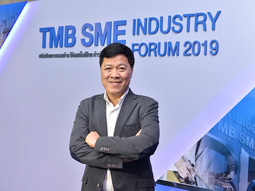 """UMI GROUP ร่วมแชร์  """"เทคนิคการสร้างแบรนด์สู่ความยั่งยืน"""" ในงาน TMB SME Industry Forum 2019"""