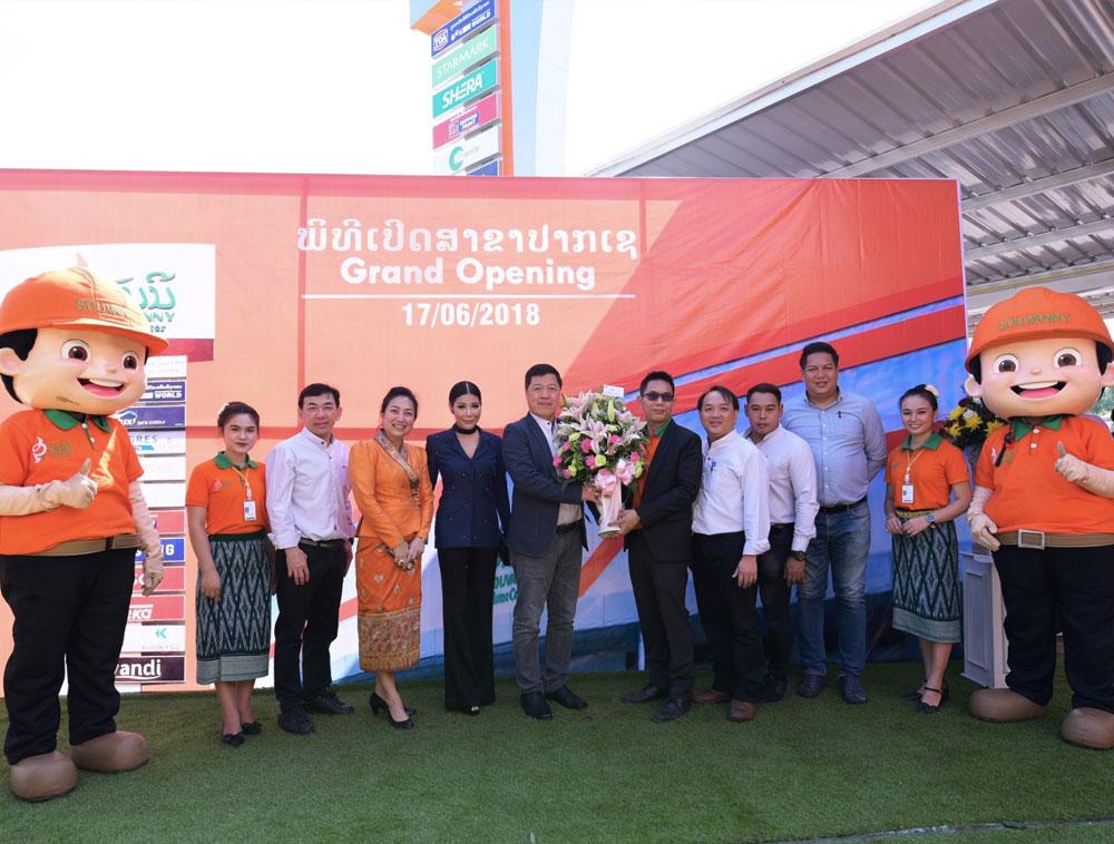 Umi Group ร่วมแสดงความยินดีกับ บริษัทสุวันนีโฮมเซ็นเตอร์ศูนย์รวมวัสดุก่อสร้างและของตกแต่งบ้านชั้นนำของสปป.ลาว