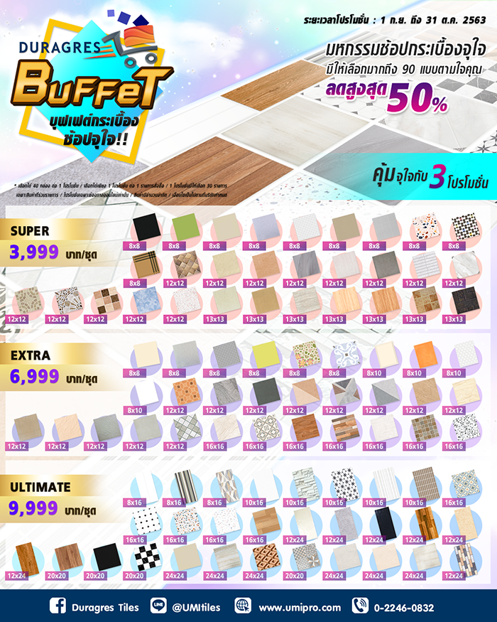 buffetpro-list-all