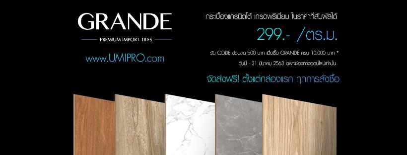 Grande Grand Opening Promotion - Premium Import Tiles