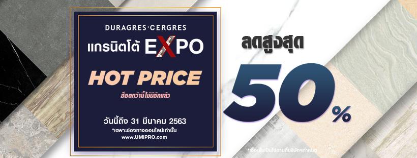 UMI Granito Expo