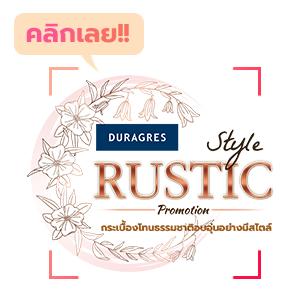 duragres-rustic-style-click