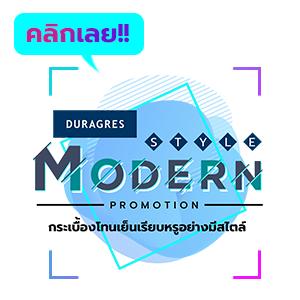 duragres-modern-style-click