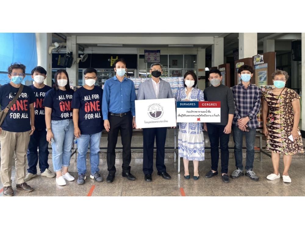 UMI GROUP ร่วมกับมูลนิธิสงเคราะห์ชาวไทยปันน้ำใจช่วยผู้ประสบอัคคีภัยโรงงานถนนกิ่งแก้ว
