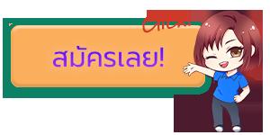 umi-become-our-dealer-aug2021-button