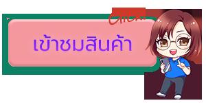 umi-csr-button-to-umitiles