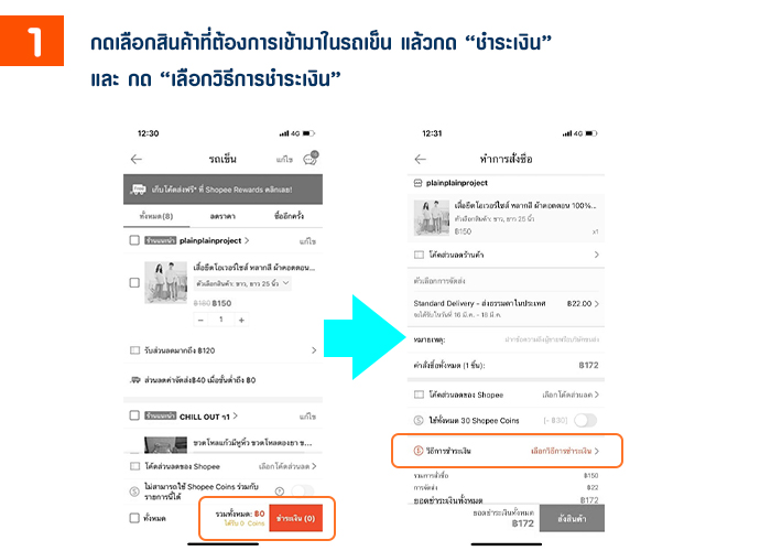 duragres-shopee-installment-howto-spaylater-01