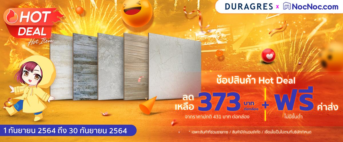 duragres-nocnoc-hotdeal-sep2021-cover